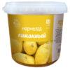 мармелад_лимонный_1000 грамм